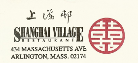 Shanghai Village Asian Cuisine