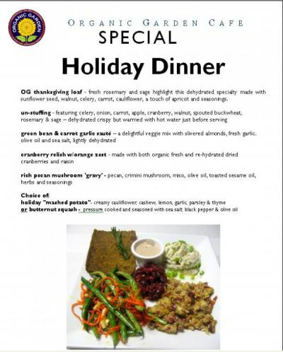 Our Holiday Dinner avail. now!