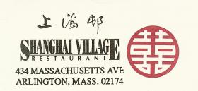 Shanghai Village Asian Cuisine